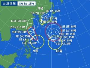 WM_TY-ASIA-V2_20190806-150000