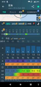 Screenshot_20200630-205228
